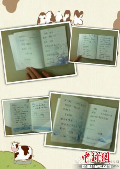 漳州师院一女生坠楼身亡生前日记流露悲观情绪