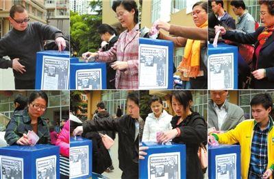19日,从募捐现场经过的行人纷纷解囊捐款(拼版照片)。新华社发