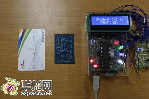 基於紫蜂(zigbee)技術的考場手機定位監測系統,主體電路板大小不足一張公交卡。 記者 羅嘉 攝