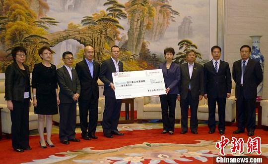 中国银行澳门分行向灾区捐款100万