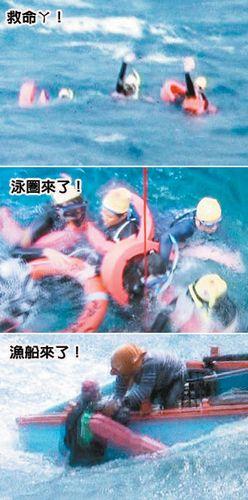 台湾垦丁南湾上千名泳客求救海上救难让人心惊