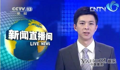 央视实习女主播走红 '准国脸'家世揭秘