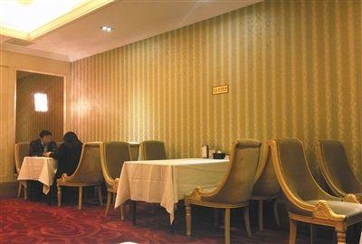 高消费寒冬:官场生意全面式微 五星级酒店停工改超市