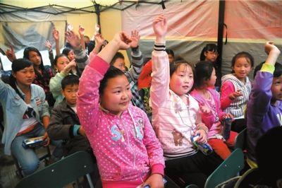 昨天,芦山县一些小学生在芦山中学接受心理辅导。京华时报记者王海欣摄
