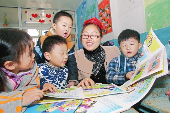 幼儿园书香家庭宣传海报