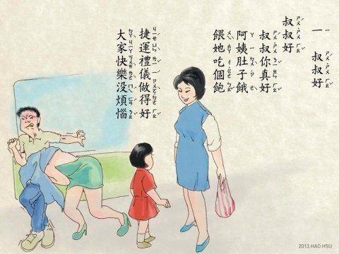 傅天颖公园活春视频_傅天颖公园演活春宫娱乐圈野战门