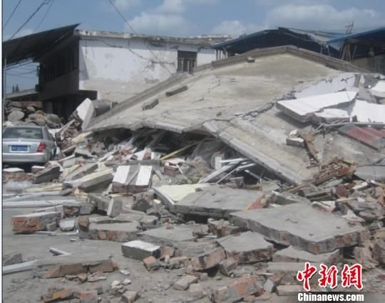 ...时2分,四川省雅安市芦山县发生7.0级地震.-律师 地震后房子塌了 ...图片 46546 540x426