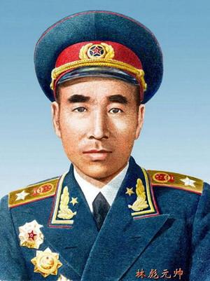 """林彪/揭秘林彪""""四大干将""""夫人们的晚年生活..."""