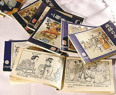 小人书收藏入列五大收藏品
