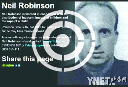BBC制作的尼尔・罗宾森的通缉页面