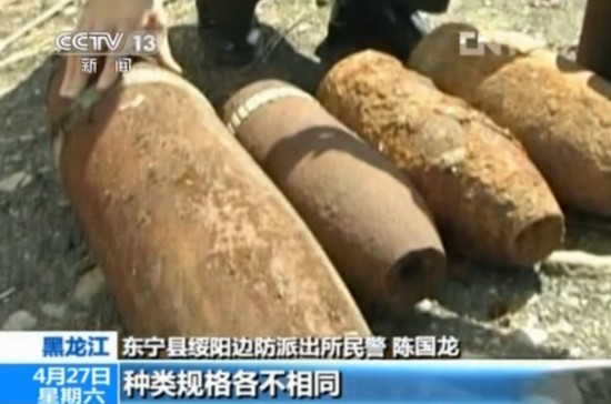 组图:村民发现日军遗留炮弹 最重一枚300斤[12]