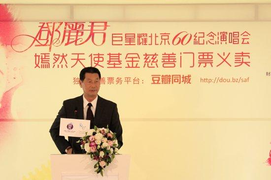 """邓丽君纪念演唱会展开义卖王菲将""""隔空对唱"""""""