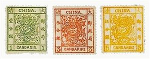 1.大龙邮票
