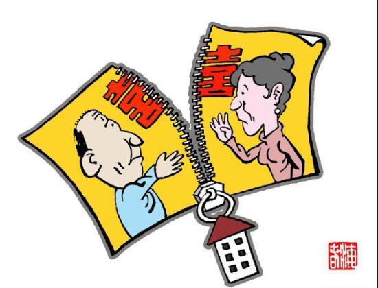 漫画:房屋买卖催生拉链夫妻 商海春 作(新华社发)