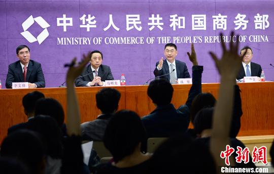 """5月9日,中国商务部在北京举行""""外贸结构调整""""专题新闻发布会。中新社发 刘震 摄"""