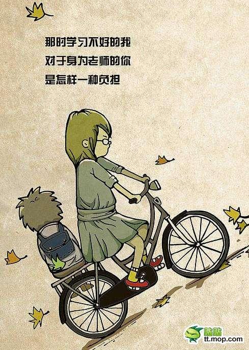 大学生手绘百幅漫画追忆母亲(图)