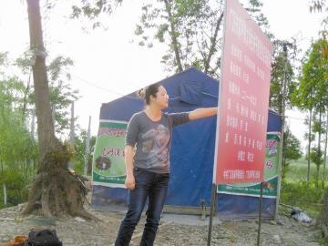 一个大学生村官在农村的坚守