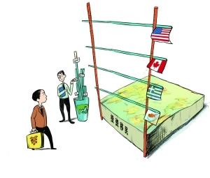 各国竞相吸引中国富人移民 以居留权等为诱饵