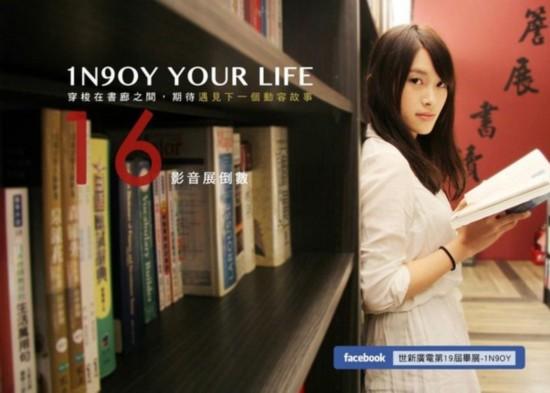 组图:台湾校园美女毕业展览甜美照片出炉
