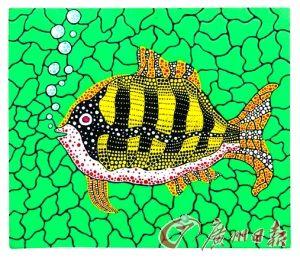 《鱼、深海》