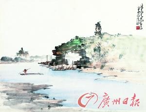 赵少昂 《漓江山水》。
