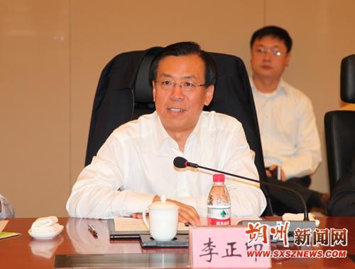"""他说,当前,朔州正紧紧围绕""""优化经济结构和提升发展质量""""两大任务"""