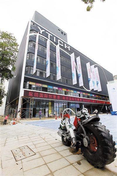 盐田国际创意港今日开启--深圳频道--人民网图片