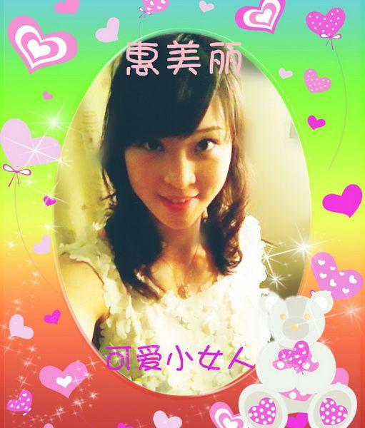 新中国美女性感出炉当红乳房惠若琪任号码(组队长图女排美女图片