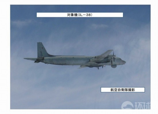 组图:俄军机绕日本飞行 日战机紧急升空应对