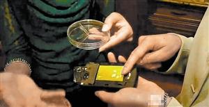 美18岁大学生发明充电神器 20秒便可完成手机充电