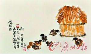 倪萍的画作。