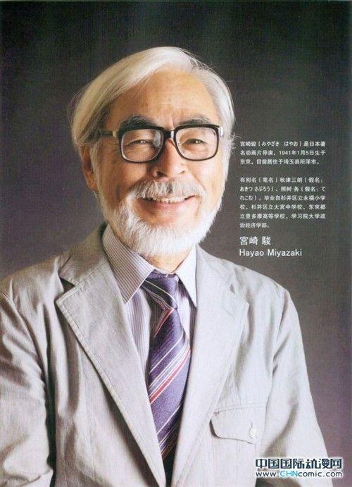 宫崎骏的动画作品都是值得反复品味的.纵观宫崎骏的动画...