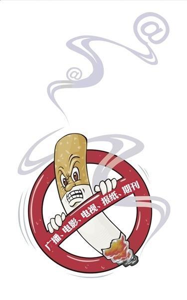 煙草廣告進新媒體現法律漏洞 控煙人士吁修廣告法