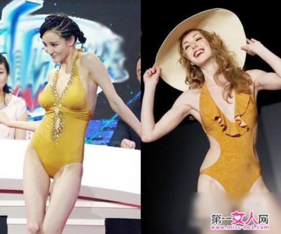 刘雨欣连体泳装图片_喝小酒的网摘 Katy Perry