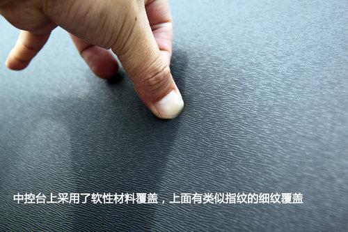 丰田/威飒的做工非常细腻,用料也很厚道,采用了软性塑料铺设中控台...