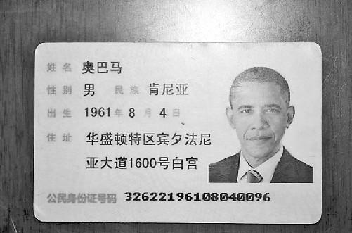 lol奥巴马视频解说_