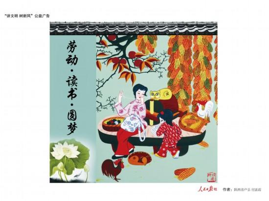值观我的中国梦画报手抄报漫画图片 我的中国梦手抄报,中国梦我的