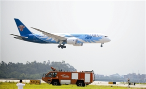 南航成全球首家同时运营波音787和空客A380航空公司