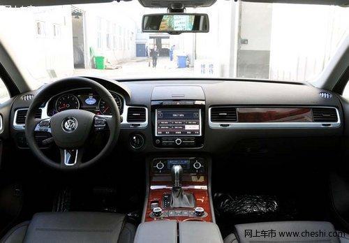 大众途锐汽油版 最低70万现车全国上牌高清图片
