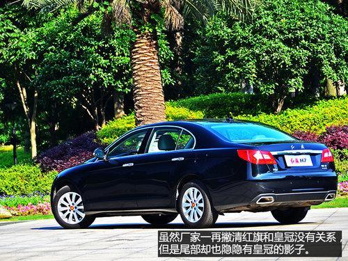 有待提升 试驾一汽红旗H7 人民网汽车 中国汽车社会的引领者 -配置高清图片
