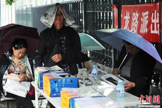 北京今日夜间将有大雨 晚高峰或将严重拥堵(图)
