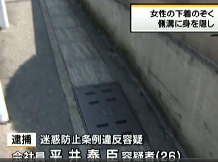 台湾东森电视台网站