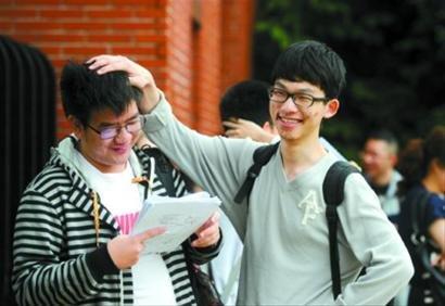 """上海""""最严高考""""结束 高考成绩26日公布"""