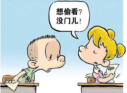 """各国考试作弊趣闻:作弊与反作弊一对""""孪兄弟"""""""