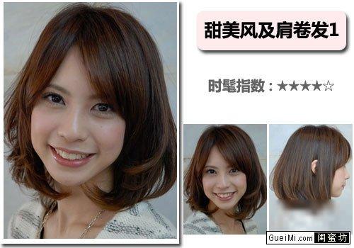5种风格10发型最时髦