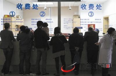东莞市社保局:大病保险报销比例将动态调整