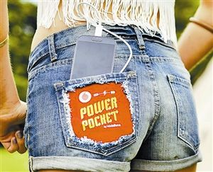 """英推另类手机""""充电器"""" 穿短裤走1天可供4小时电力"""