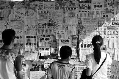 北京毕业季租房价量价齐升 简装一居室2500元