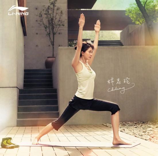 女神林志玲瑜伽写真 香汗淋漓诱惑无限