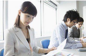 职场心理:改变人生的12个建议
